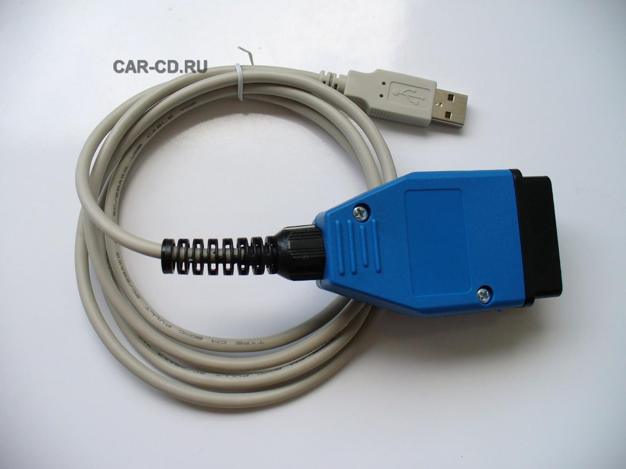 схема универсального диагностического оборудования e66
